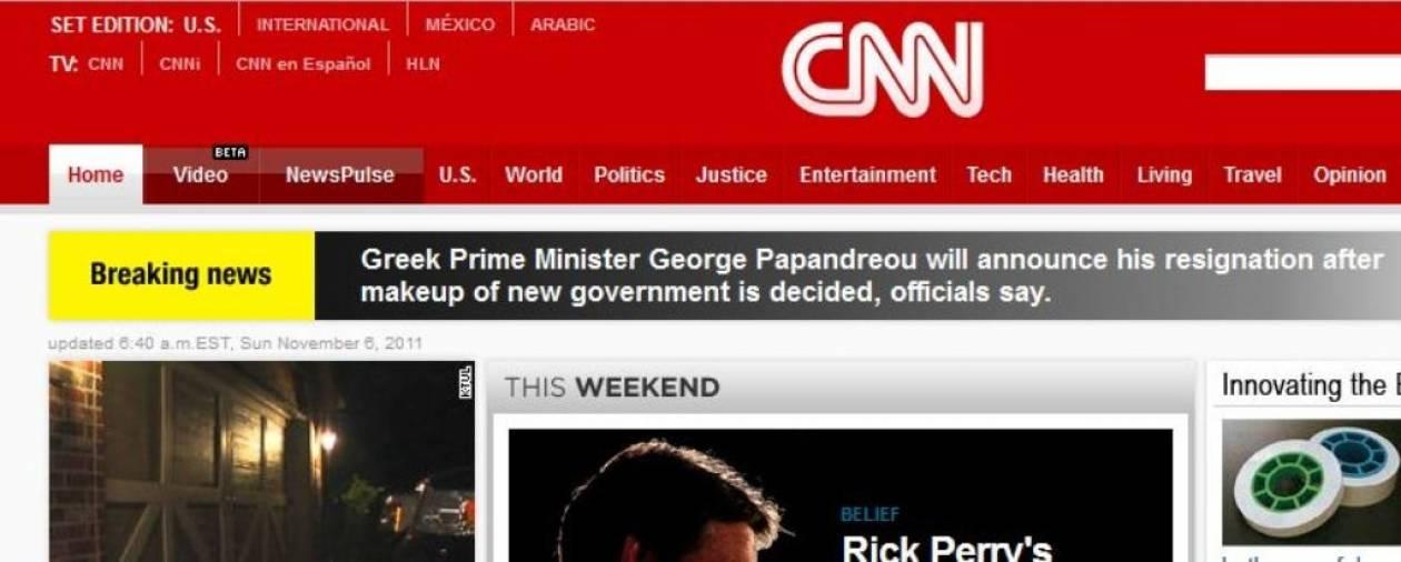 CNN: Έτοιμος να παραιτηθεί ο Παπανδρέου