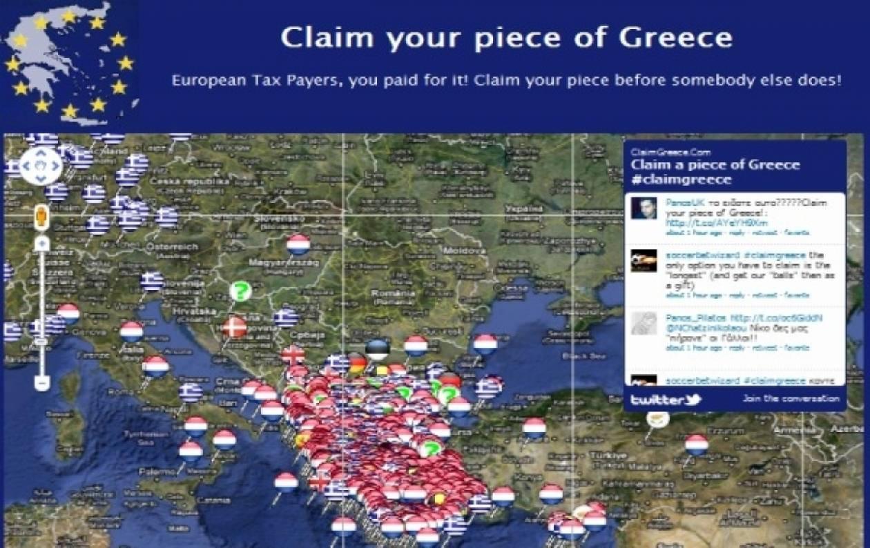 Σάλος με την ιστοσελίδα που «μοιράζει» την Ελλάδα στους Ευρωπαίους!