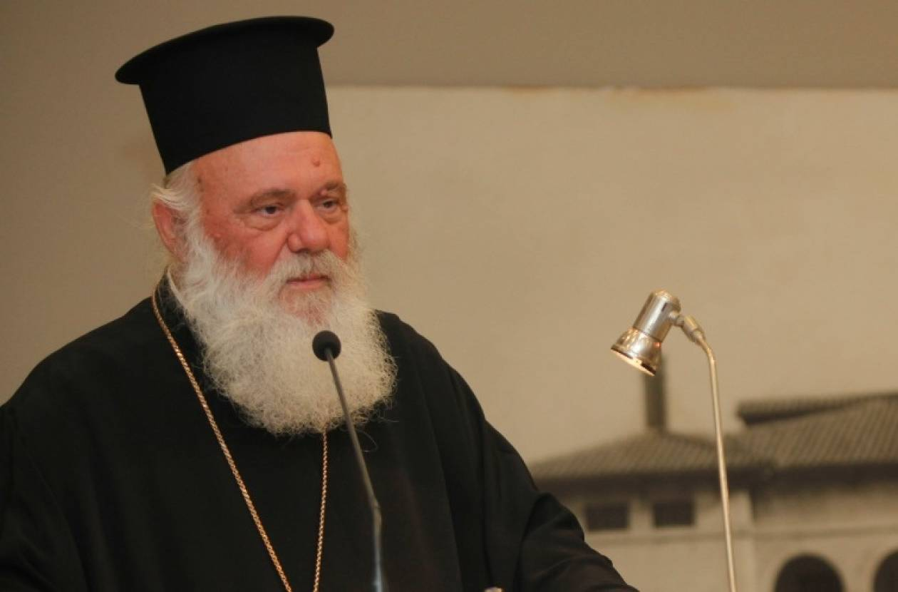 Αρχιεπίσκοπος Ιερώνυμος: «Αναλάβετε τις ευθύνες σας»