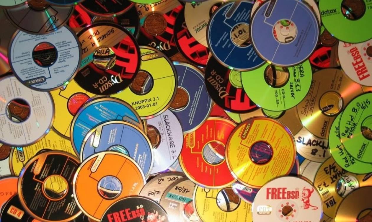 Τα CD τελειώνουν το 2012!