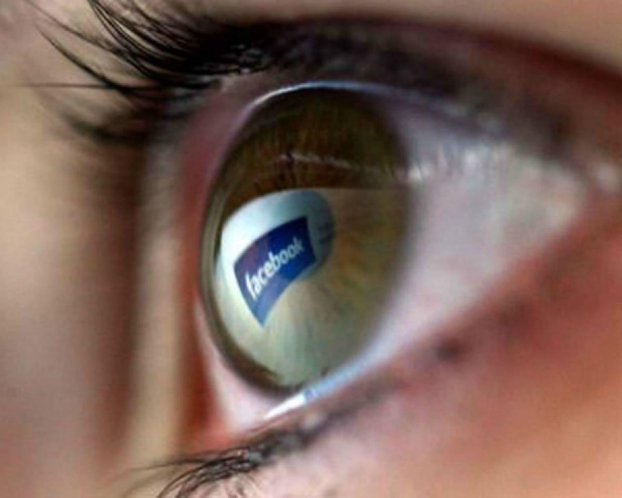 Πρόγραμμα μπορεί να μάθει που μένεις μέσω του Facebook!
