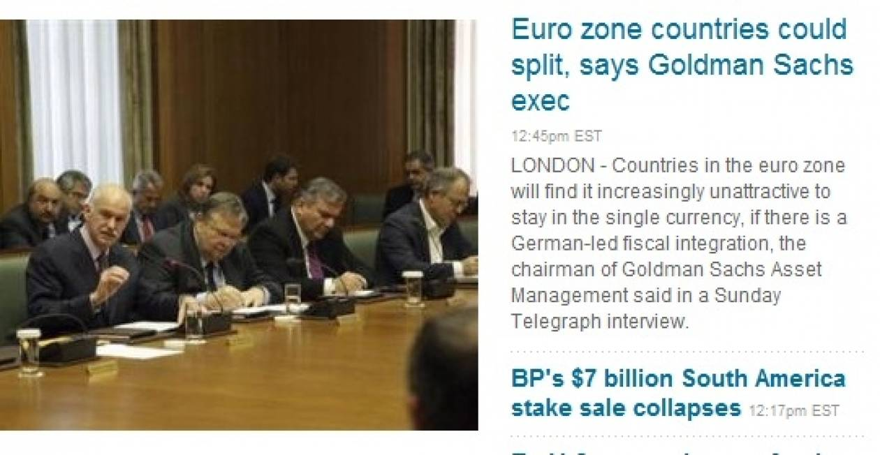 Goldman Sachs: Η ευρωζώνη μπορεί να διασπαστεί
