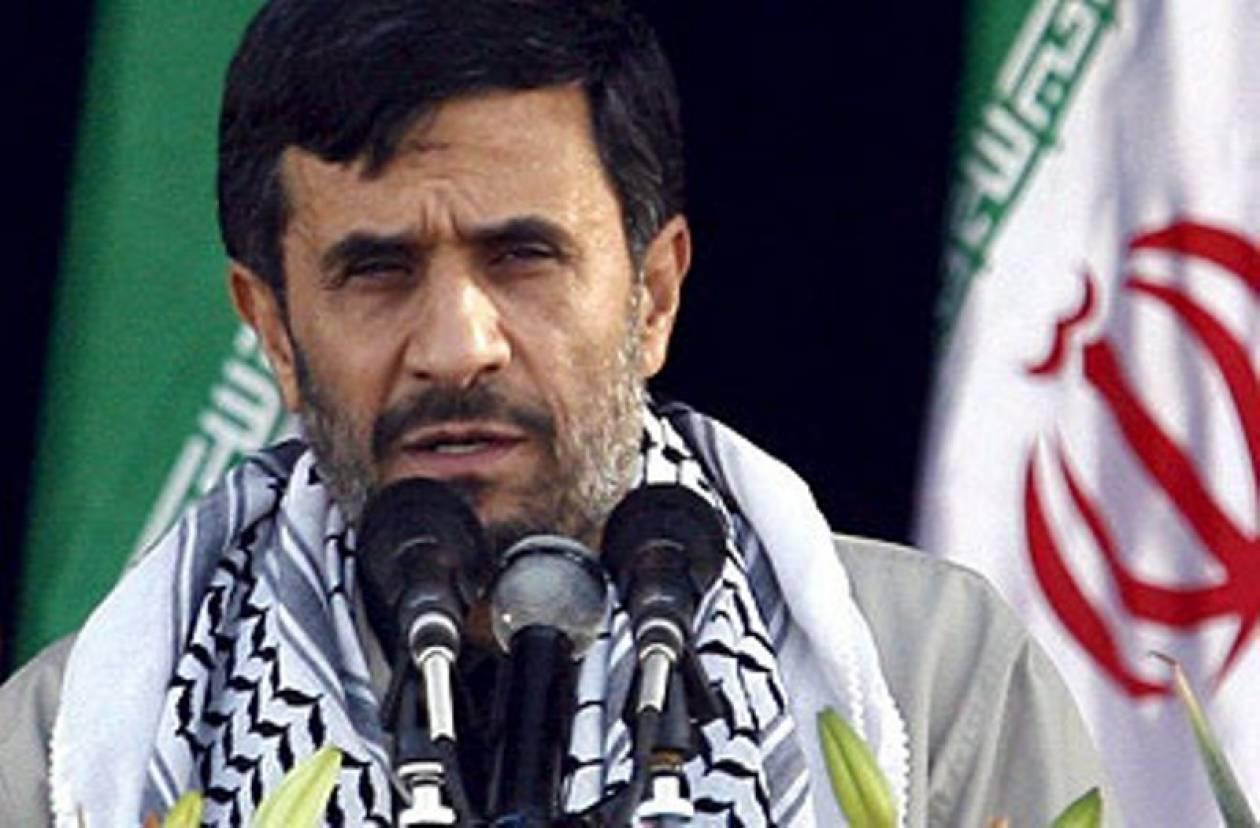 Αχμαντινετζάντ : Μας φοβούνται οι ΗΠΑ