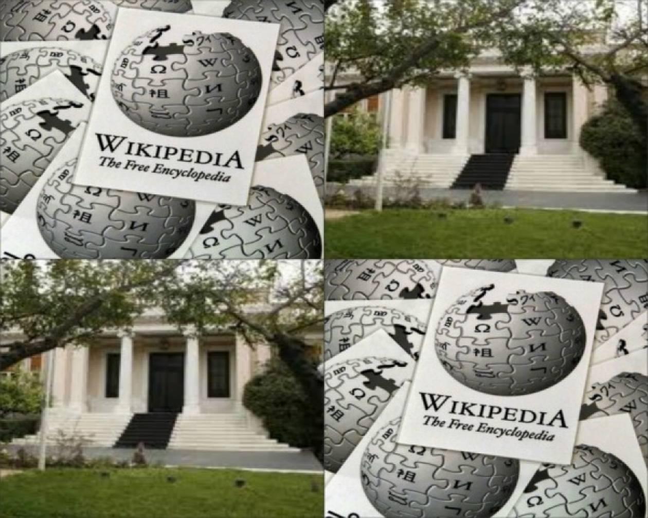 H Wikipedia «βγάζει» τον πρωθυπουργό της Ελλάδας