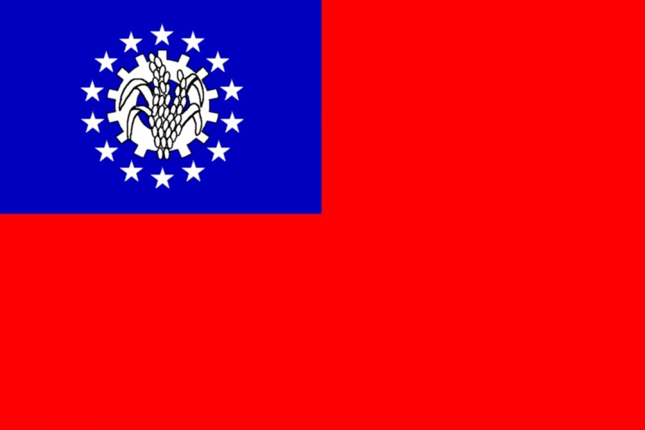 Στήριξη στη Μιανμάρ από την Ε.Ε.