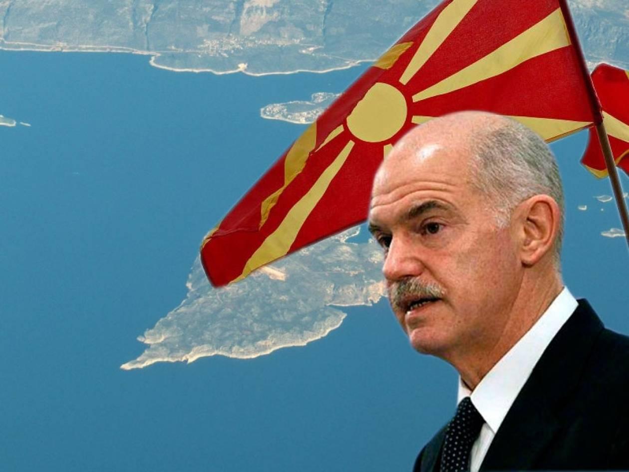 Οργανωμένη επίθεση Τουρκίας, Αιγύπτου, Σκοπίων σε εθνικά θέματα