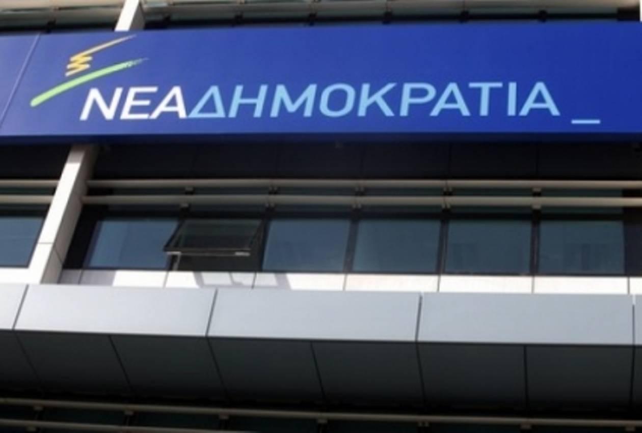 Reuters: H ΝΔ δεν θα ζητήσει αλλαγές στο οικονομικό επιτελείο