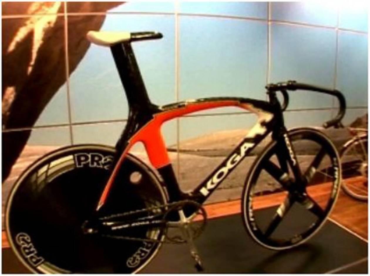Ποδήλατο αξίας ενός εκατομμυρίου