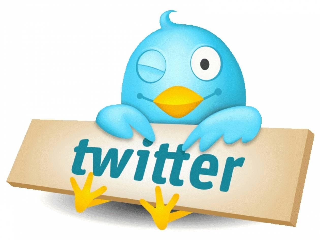 Θέματα που απασχόλησαν τους Έλληνες στο Twitter