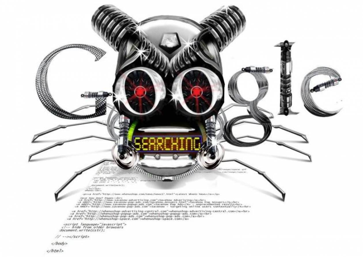 Siri: «O φονιάς της Google»