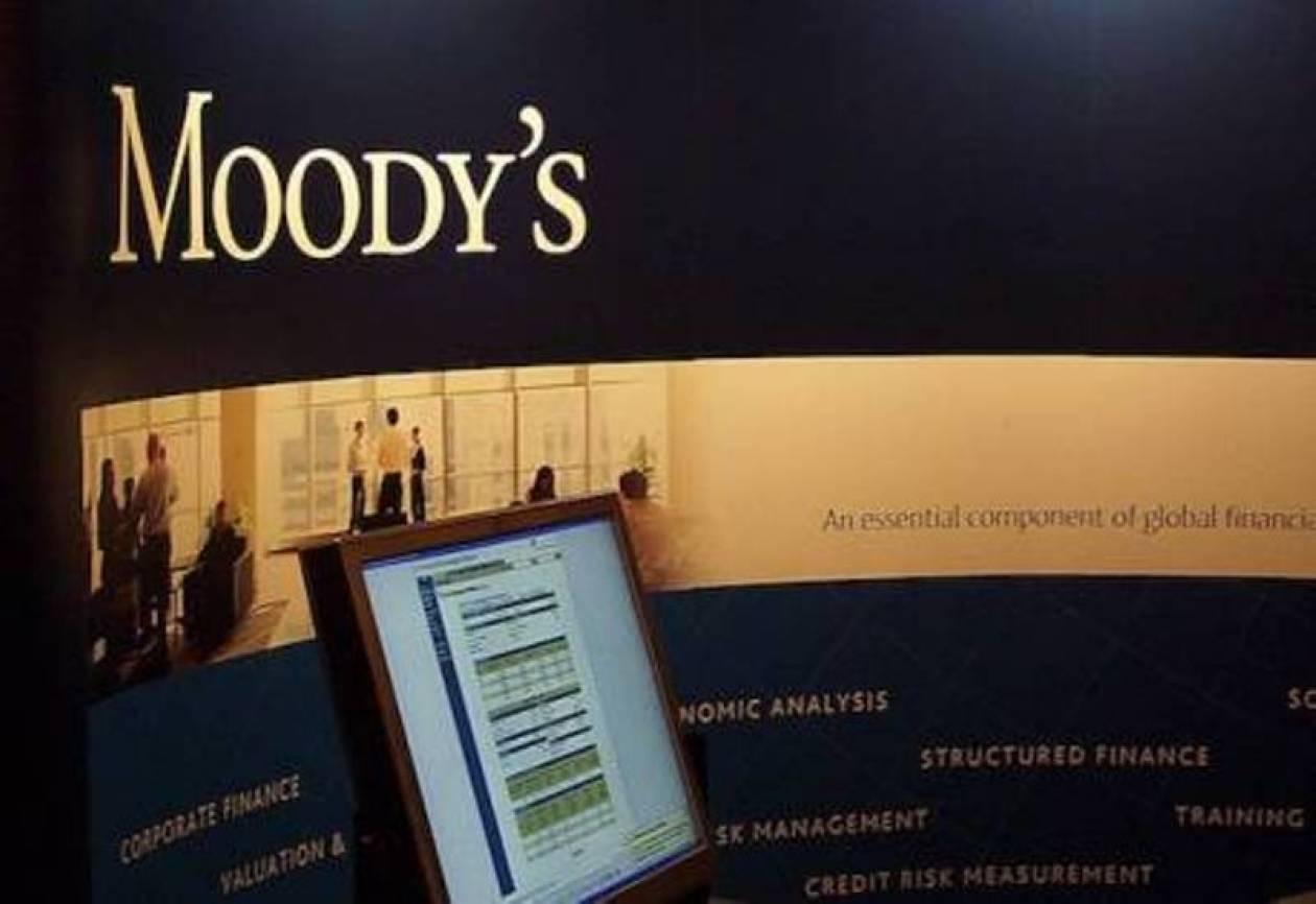 Υποβάθμισε τρεις κυπριακές τράπεζες η Moody's