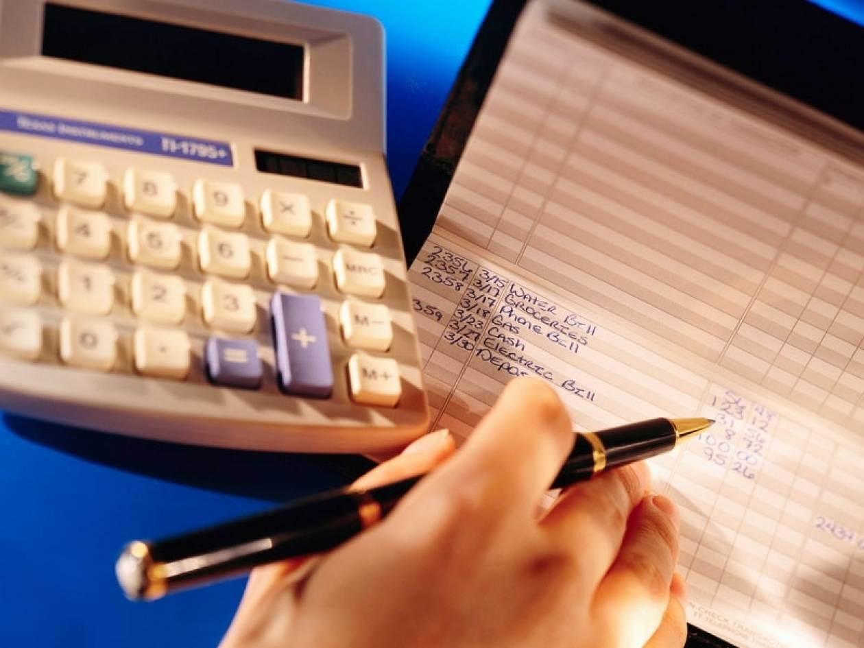 Τέλος χρόνου για την πληρωμή της έκτακτης εισφοράς