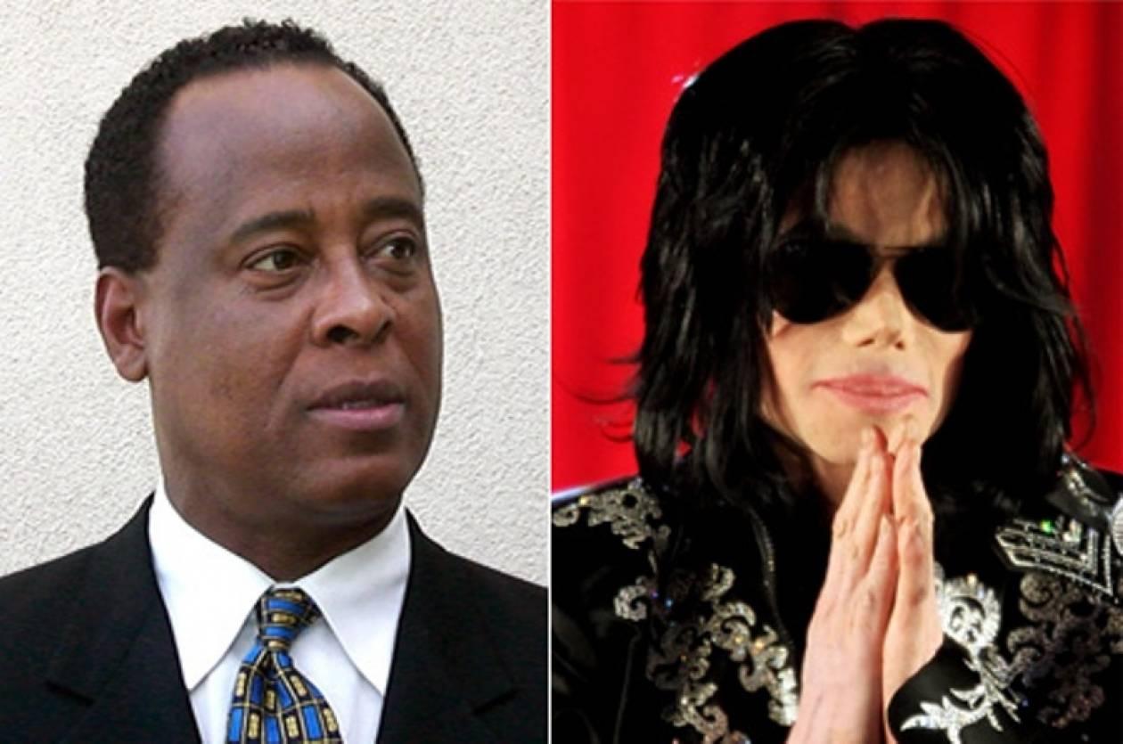Ένοχος τελικά ο γιατρός του Μάικλ Τζάκσον