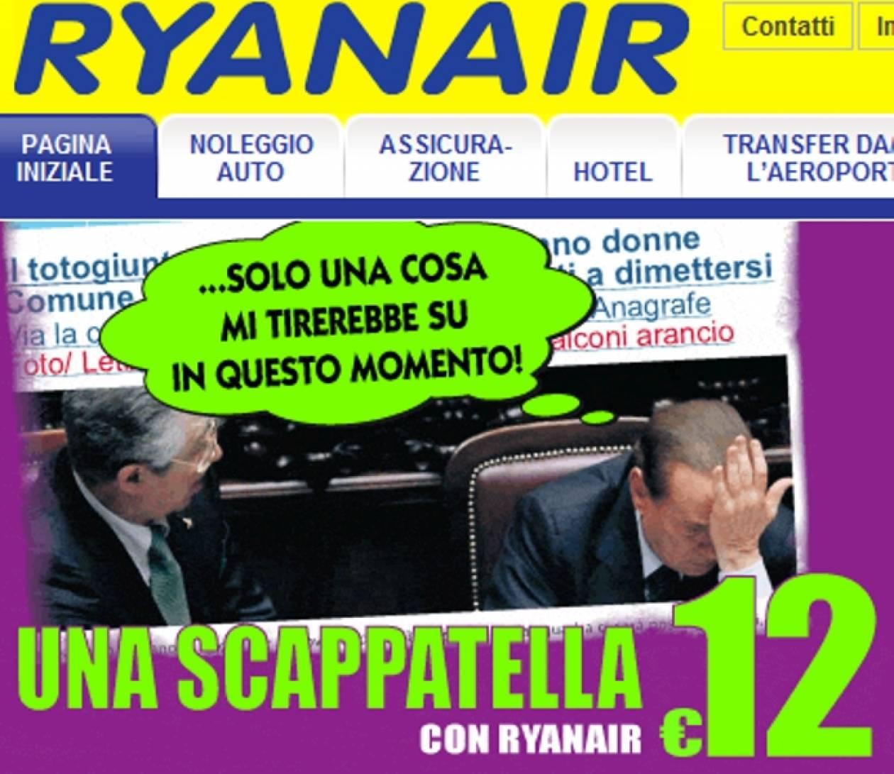 Ryanair:  Εισιτήριο χωρίς επιστροφή στον Μπερλουσκόνι…