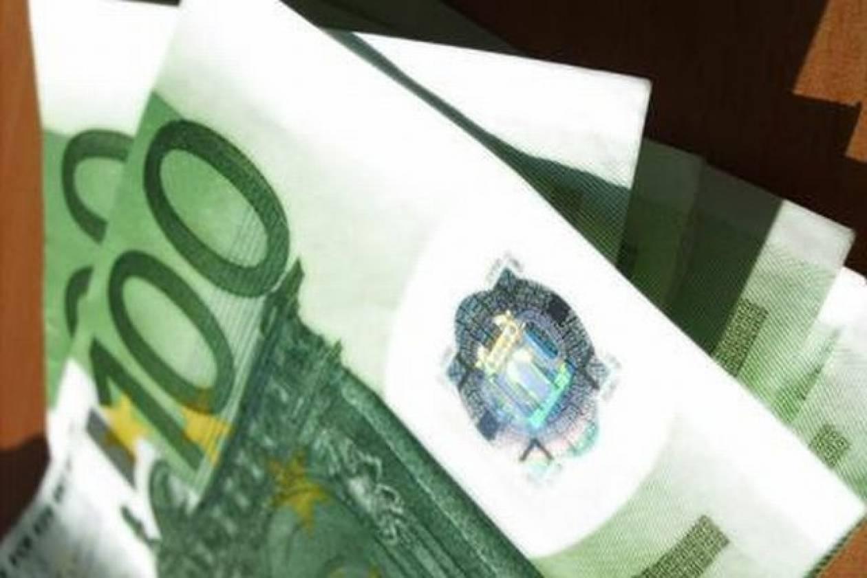 Έκτακτη ρευστότητα 26,56 δισ. ευρώ στις τράπεζες