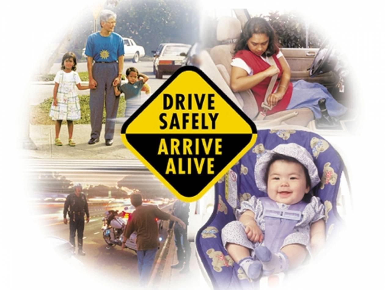 Μία «AVENUE» για πιο ασφαλή οδήγηση