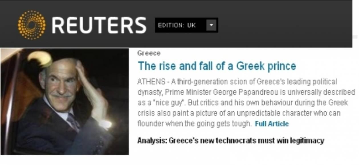 Reuters: Η άνοδος και η πτώση ενός πρίγκιπα!