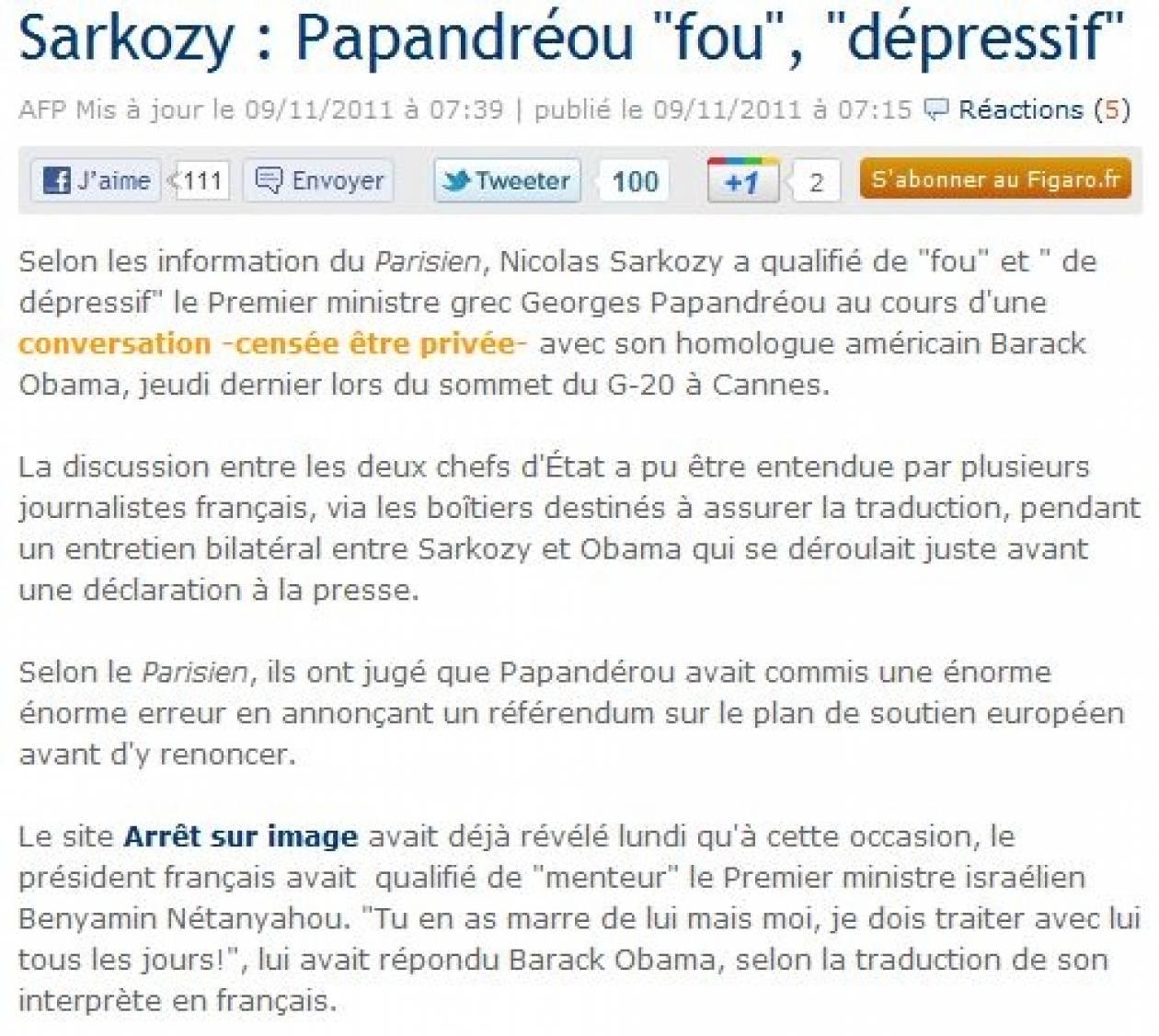 «Τρελός και καταθλιπτικός» ο Παπανδρέου