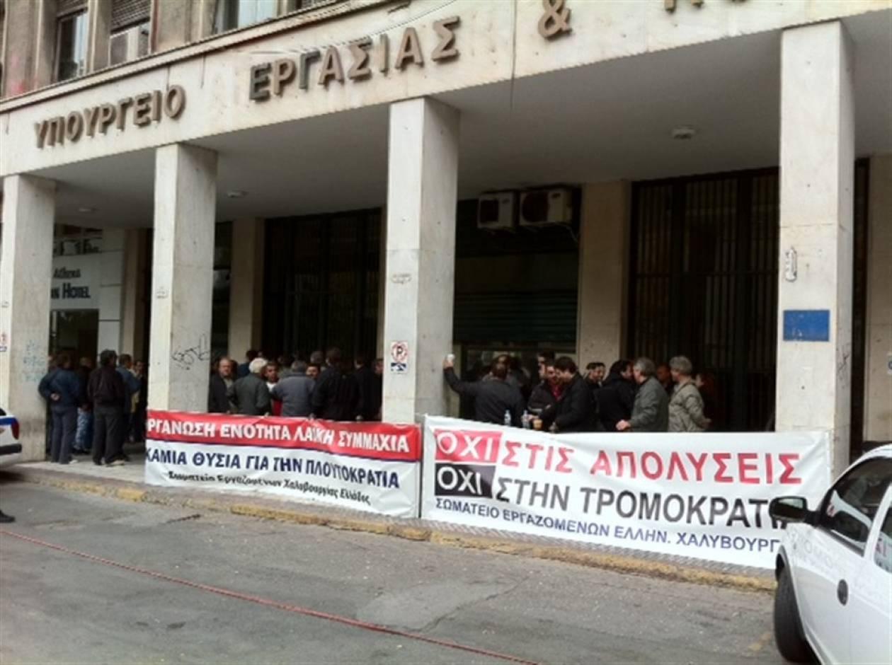 Διαμαρτυρία εργαζομένων της Ελληνικής Χαλυβουργίας