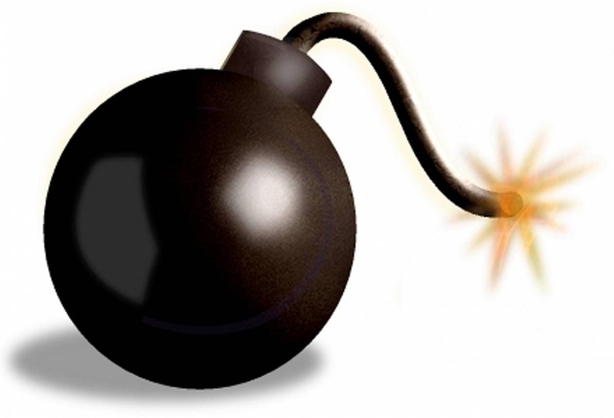 Βέροια: Συναγερμός για βόμβα σε τράπεζα