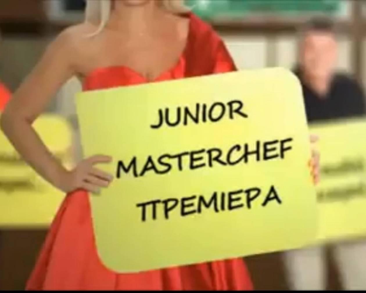 Το τρέιλερ της πρεμιέρας του Master Chef Junior