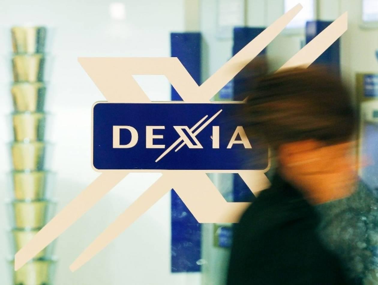 Dexia: Ζημιά 2,3 δισ. ευρώ λόγω ελληνικών ομολόγων