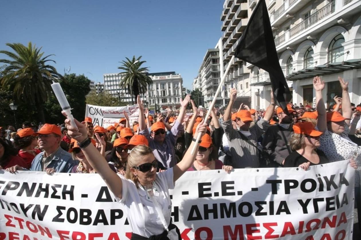 Στάση εργασίας και συλλαλητήριο ΑΔΕΔΥ
