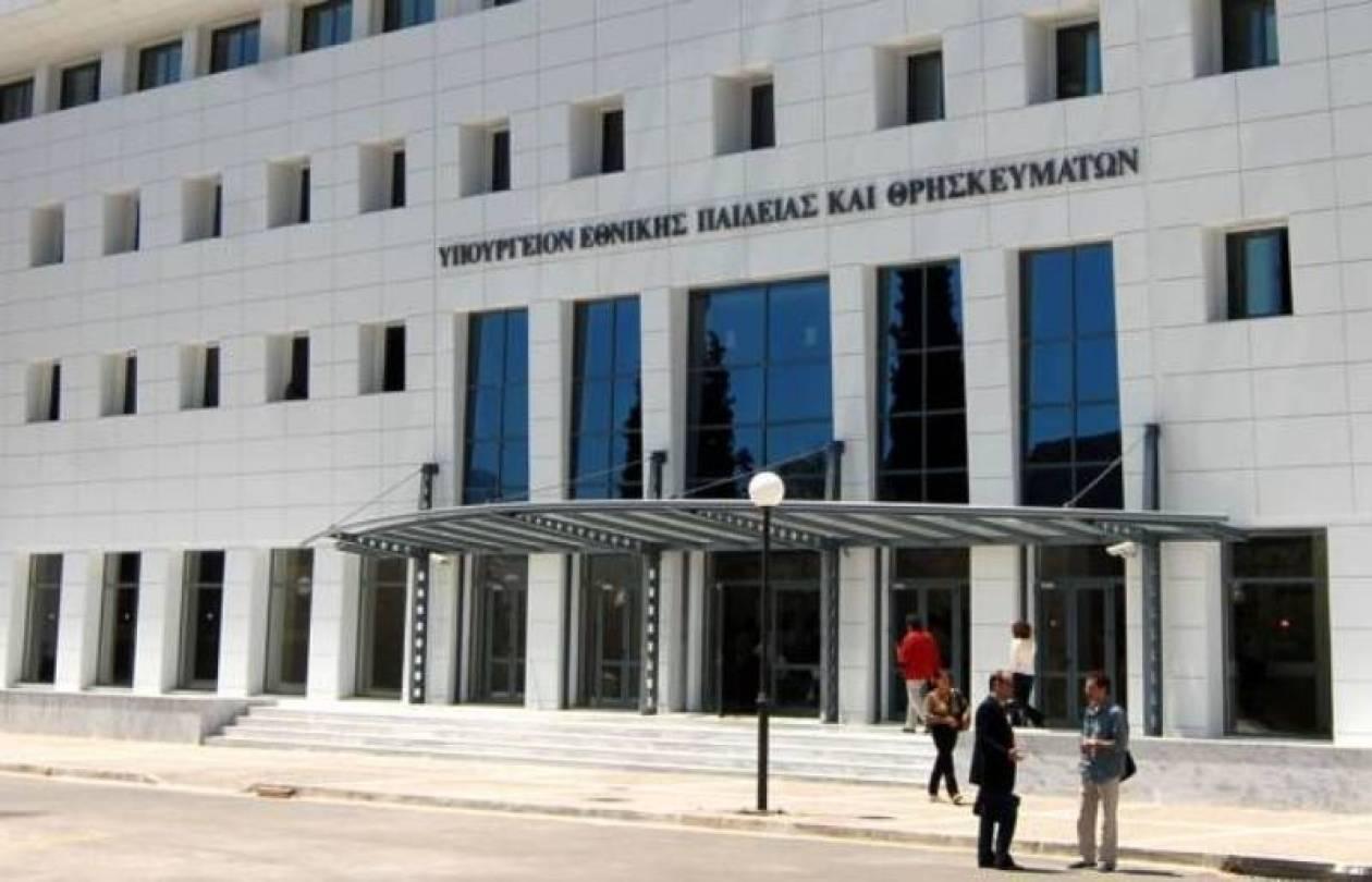 Δυο εκατ. ευρώ εξοικονομεί ετησίως το υπουργείο Παιδείας