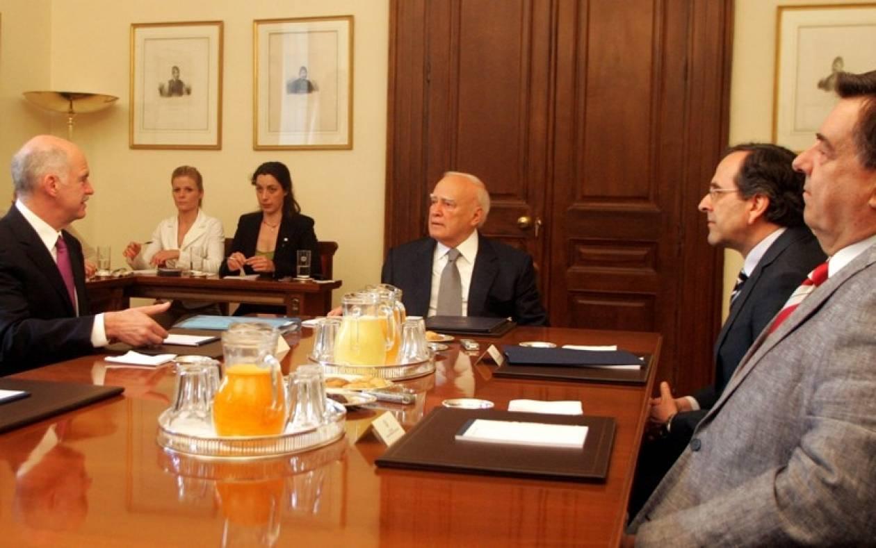 Χωρίς Παπαρήγα-Τσίπρα η σύσκεψη πολιτικών αρχηγών