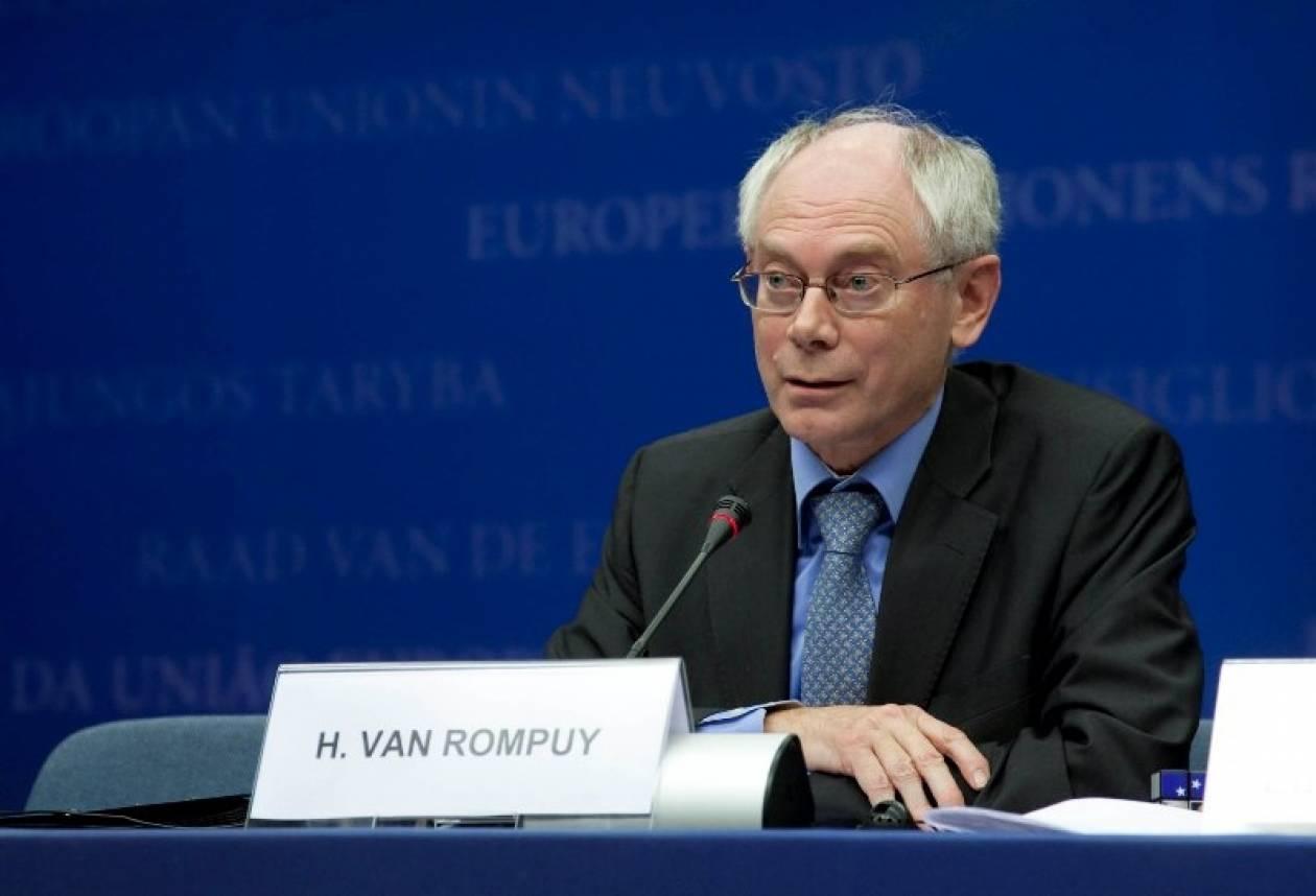 Ρομπάι: «Η Ε.Ε θα εγγυηθεί την οικονομική σταθερότητα»