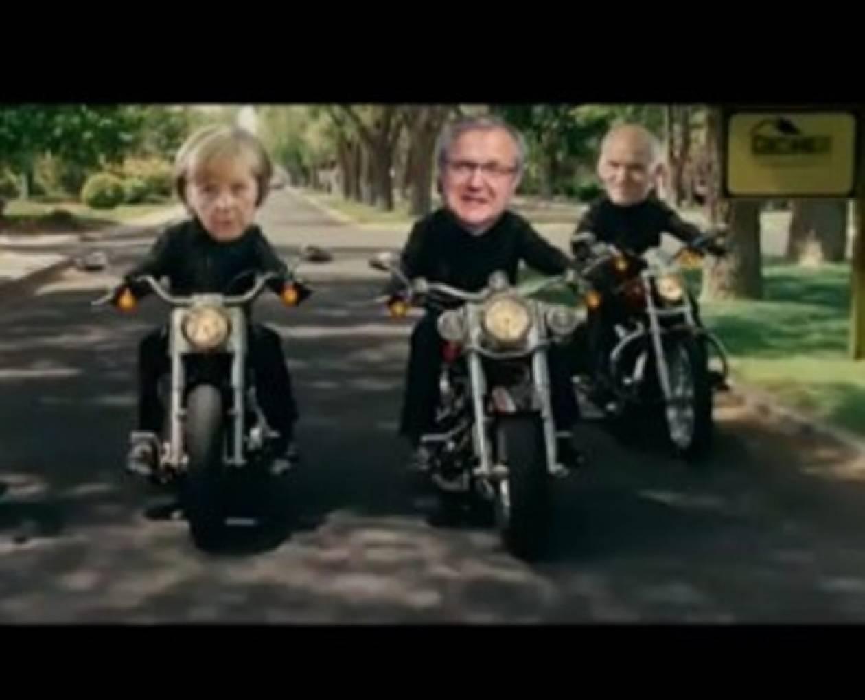 VIDEO-ΑΠΟΚΑΛΥΨΗ: Πως θα πέσει ο Γιωργάκης!