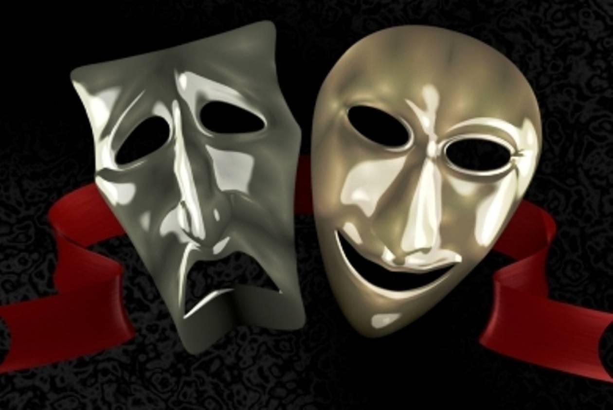 Απονομή θεατρικών βραβείων κοινού