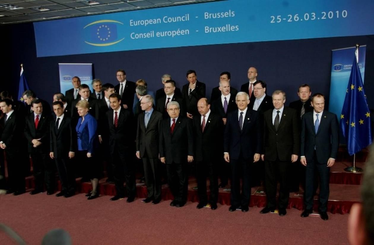 Νέο τελεσίγραφο από την Ευρωζώνη