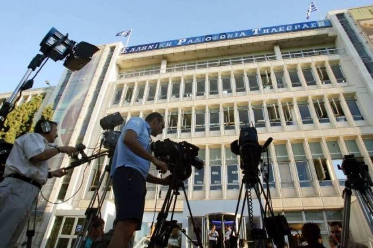 ΕΡΤ: Δεν έγινε καμία πολιτική παρέμβαση  σε δημοσιογράφους
