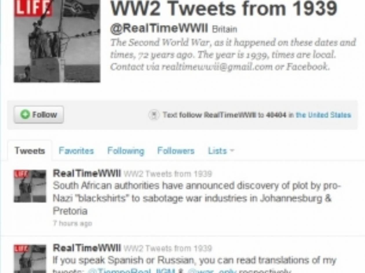 Φοιτητής καταγράφει σε tweets την κάθε μέρα του Β' Παγκοσμίου Πολέμου