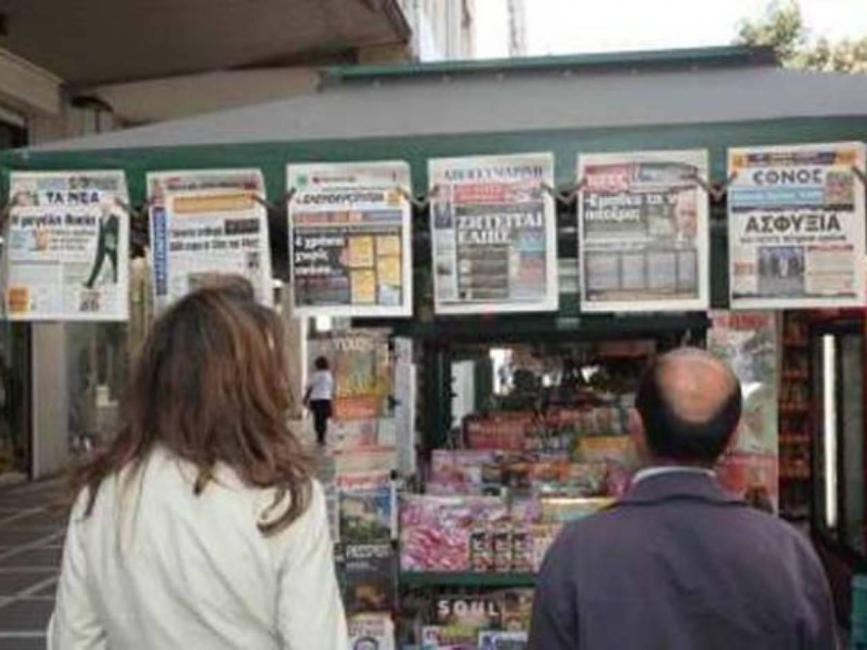 Η αποτυχία επιλογής νέου πρωθυπουργού στις εφημερίδες