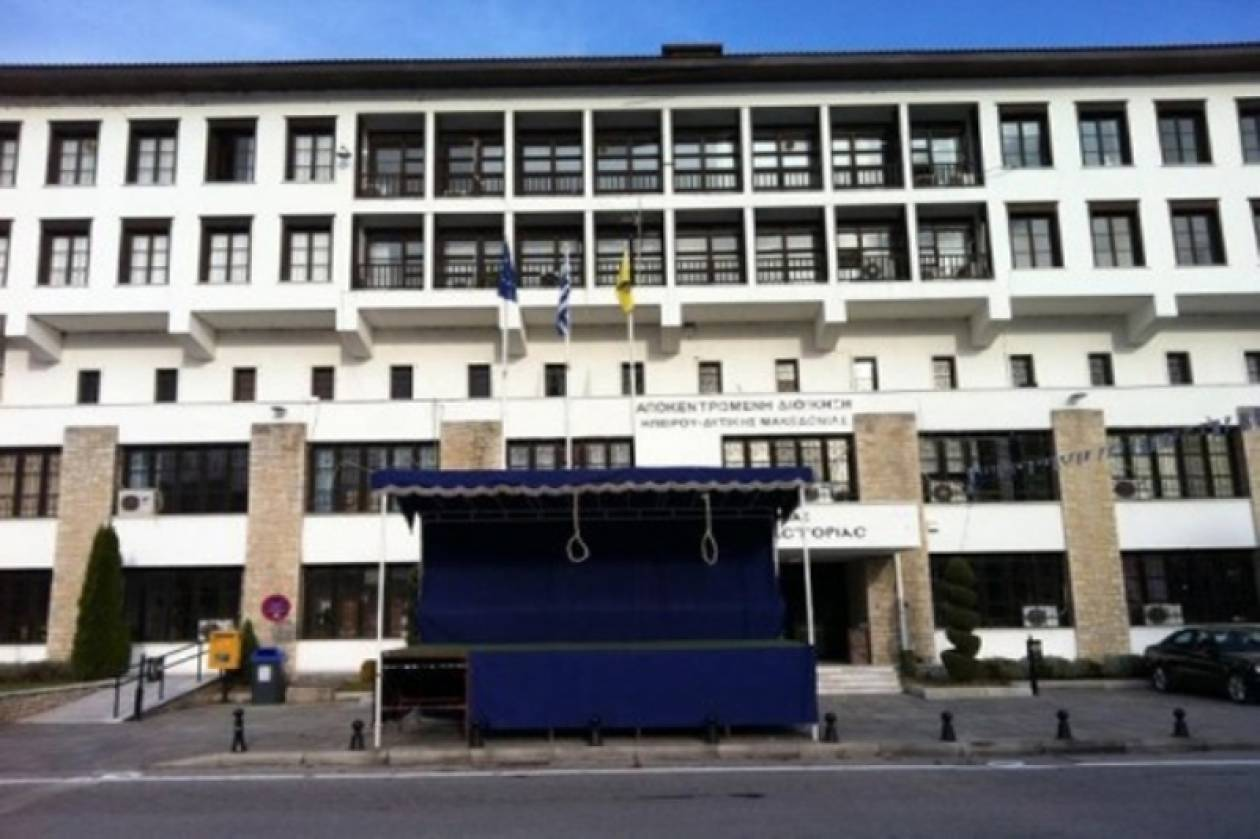 Με κρεμάλες θα γιορτάσουν την απελευθέρωση της Καστοριάς