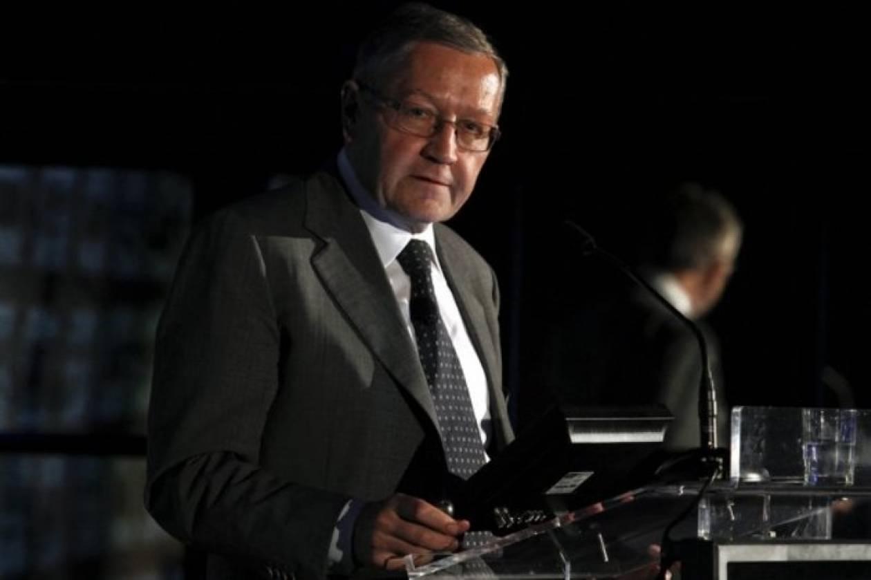 «Έτοιμο το EFSF να βοηθήσει την Ιταλία»