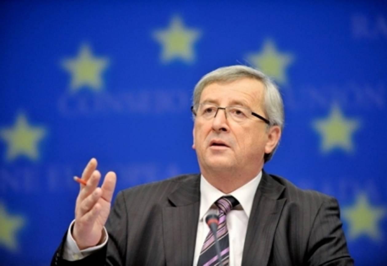 Γιούνκερ: Καμία χώρα δεν αποβάλλεται από την Ευρωζώνη