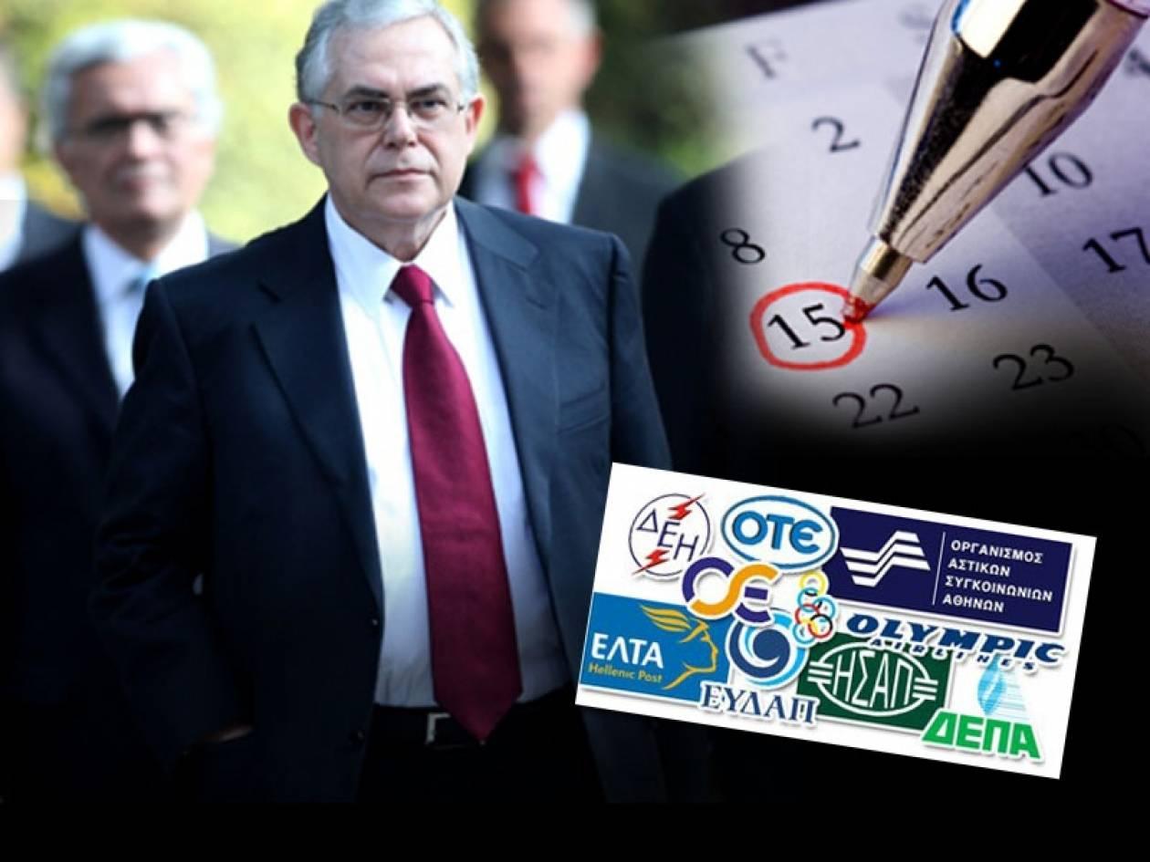 Η «καυτή» ατζέντα της νέας κυβέρνησης