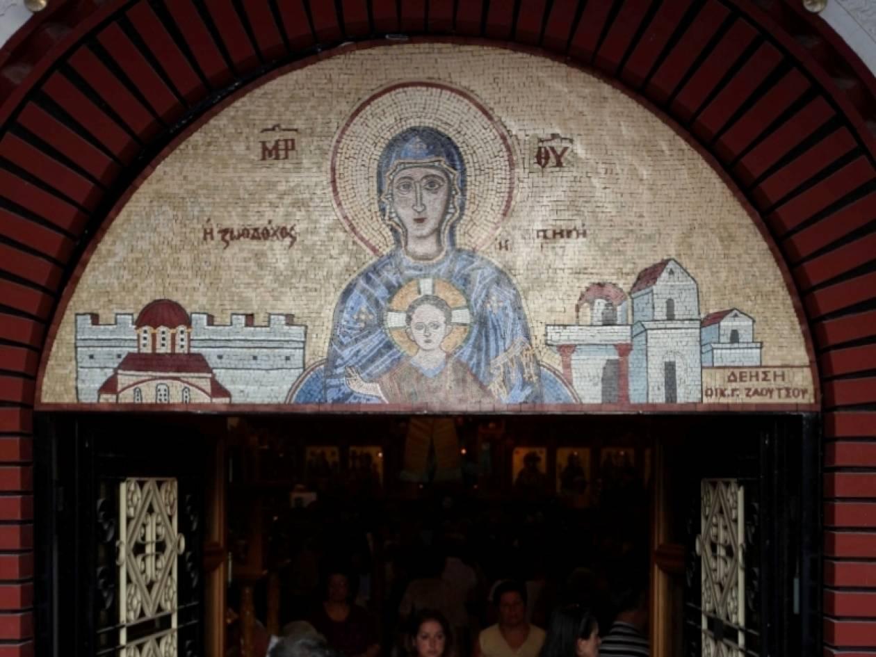 Η Εκκλησία ψάχνει μέσω ίντερνετ ενοικιαστές για τα ακίνητά της
