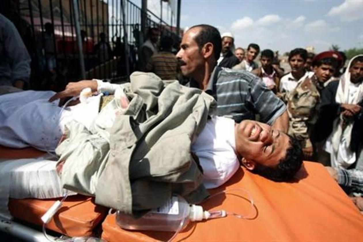 Ρέει το αίμα στην Υεμένη