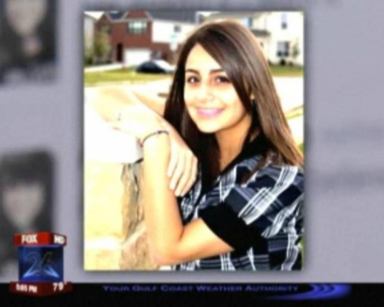Μετέδιδε μέσω Twitter την αυτοκτονία της και κανείς δεν την βοήθησε!