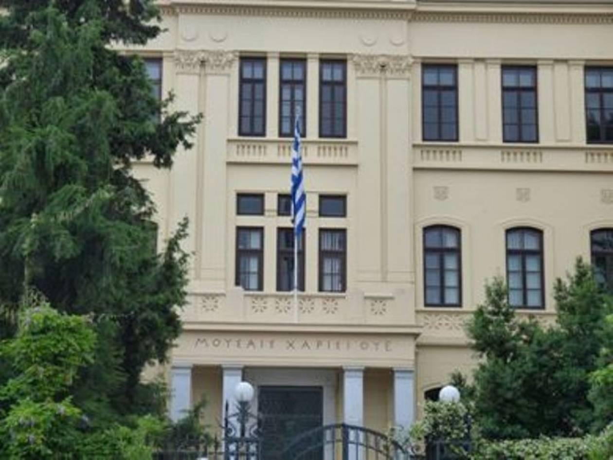 Συνεργασία του ΑΠΘ με το δήμο Καλαμαριάς