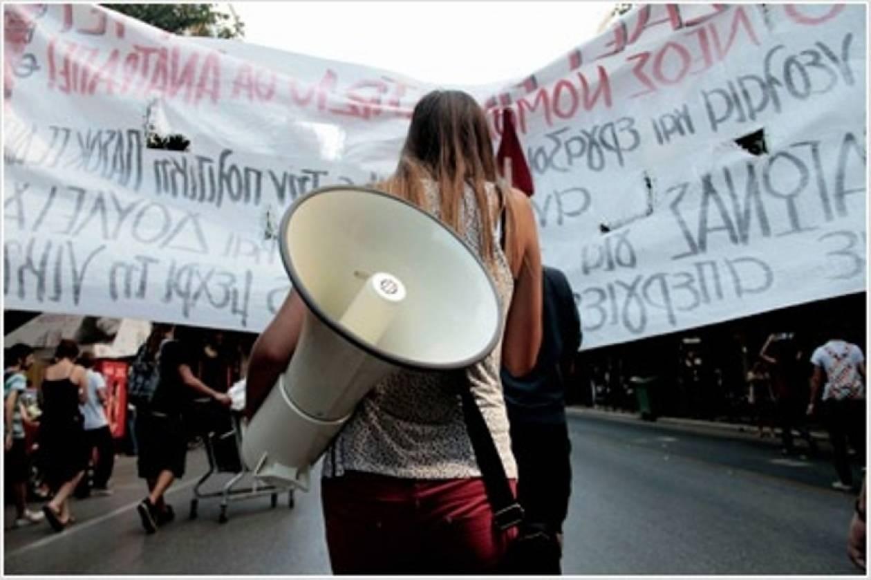 Πορεία σπουδαστών στην Αθήνα