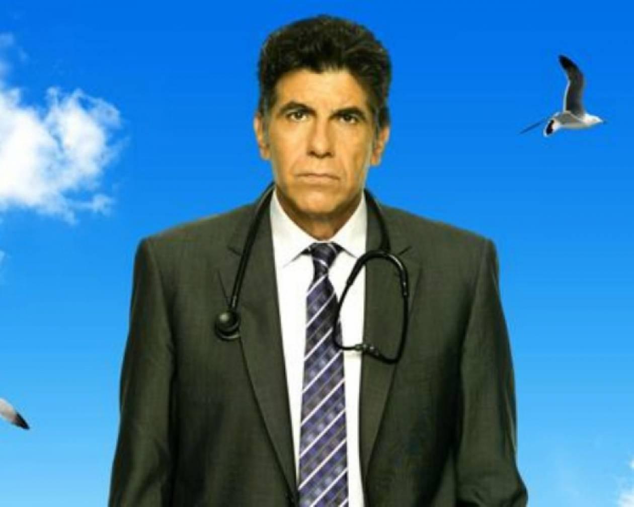 Σκηνές από το πρώτο επεισόδιο της «Κλινικής περίπτωσης»