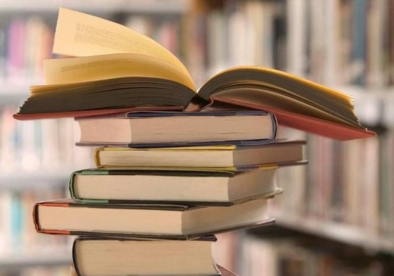 Μπαζάρ βιβλίου από το Εθνικό Θέατρο