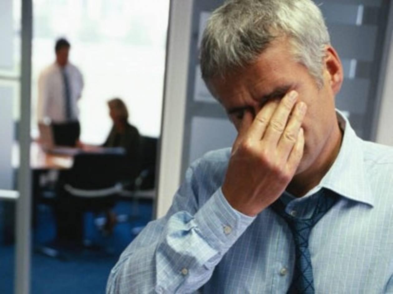 Οδηγός επιβίωσης από το άγχος της οικονομικής κρίσης