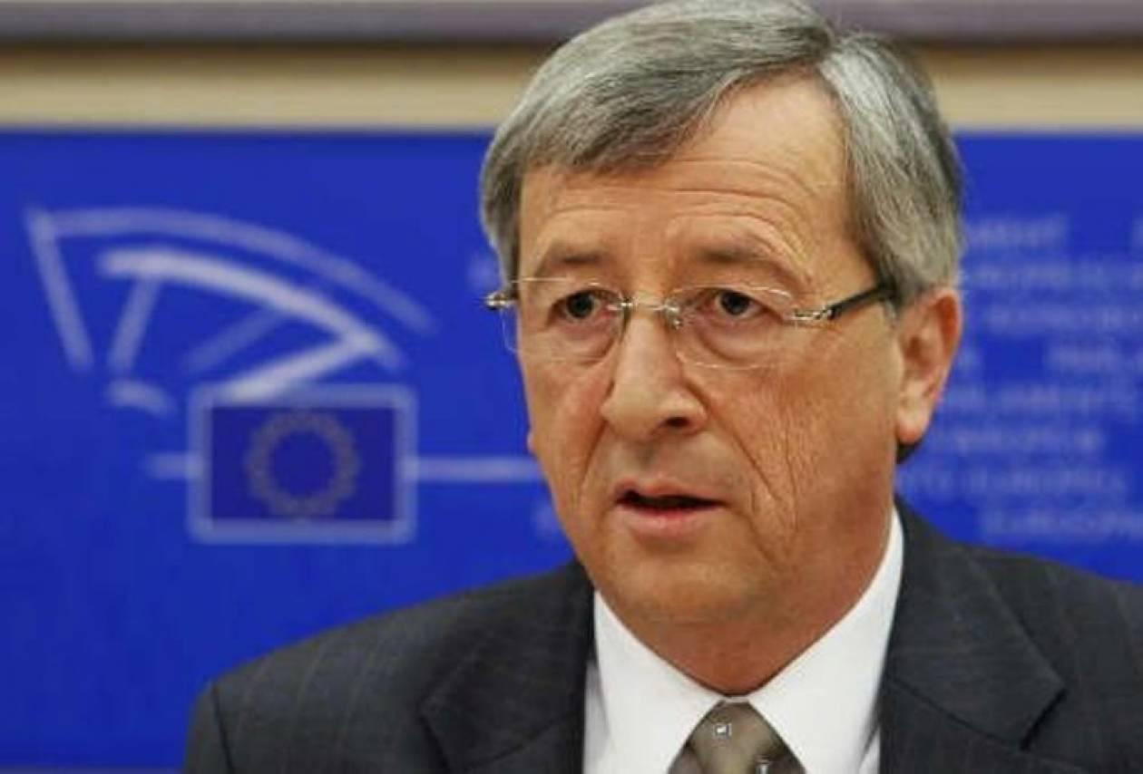 Γιούνκερ: Η Ελλάδα θα τηρήσει τις δεσμεύσεις της