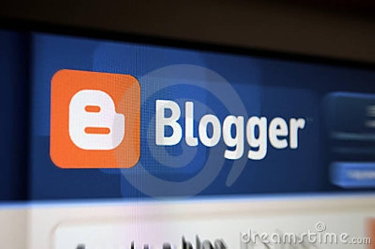 Καταγγελίες ΟΗΕ για φυλάκιση μπλόγκερ
